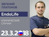 EndoLive with Dr. Platonov - Moscow, Russia - 23.3.18
