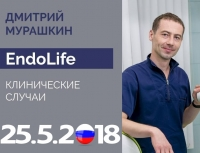 EndoLive with Dr. Murashkin - Moscow, Russia - 25.5.18